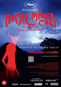 Luz Depois das Trevas - Poster / Capa / Cartaz - Oficial 4