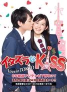 Itazura na Kiss - Love in Tokyo (イタズラなKiss~Love in TOKYO)