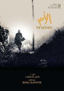 A mãe - Poster / Capa / Cartaz - Oficial 1