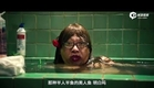 "[ENG CC] Stephen Chow ""The Mermaid"" Trailer (1)"