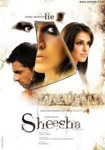 Sheesha - Poster / Capa / Cartaz - Oficial 1