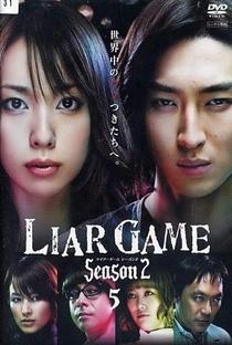 Liar Game (2ª Temporada) - Poster / Capa / Cartaz - Oficial 3