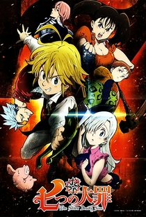 The Seven Deadly Sins (1ª Temporada) - Poster / Capa / Cartaz - Oficial 3