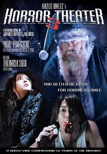 Kazuo Umezu's Horror Theater: Present - Poster / Capa / Cartaz - Oficial 3