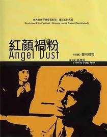 Angel Dust - Poster / Capa / Cartaz - Oficial 2