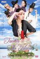 Tempted Again (Tamnaneun Doda)