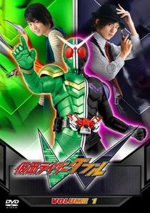 Kamen Rider W - Poster / Capa / Cartaz - Oficial 3