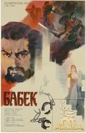 Babek (Babek)
