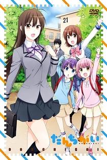 Danchigai Special - Poster / Capa / Cartaz - Oficial 2