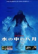 Água (Mizu No Naka No Hachigatsu)