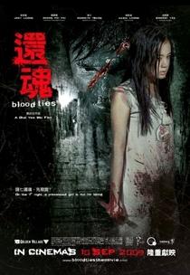 Blood Ties - Poster / Capa / Cartaz - Oficial 1