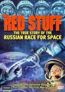 A Coisa Vermelha - Poster / Capa / Cartaz - Oficial 1