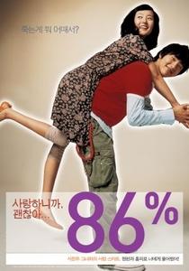 Fly High - Poster / Capa / Cartaz - Oficial 1