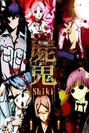 Shiki (屍鬼)