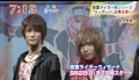 Kamen Rider Wizard - Preview