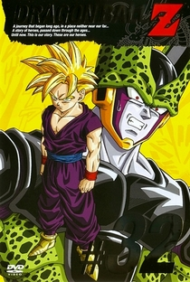 Dragon Ball Z (7ª Temporada) - Poster / Capa / Cartaz - Oficial 25