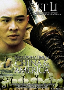 Era Uma Vez na China e América - Poster / Capa / Cartaz - Oficial 4