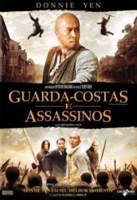 Guarda Costas e Assassinos - Poster / Capa / Cartaz - Oficial 1
