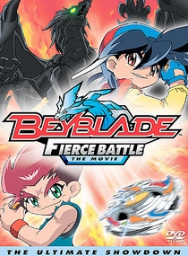 Beyblade: The Movie - Fierce Battle - Poster / Capa / Cartaz - Oficial 1