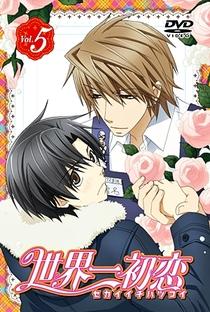 Sekaiichi Hatsukoi (1ª Temporada) - Poster / Capa / Cartaz - Oficial 12