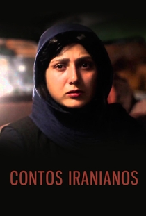 Contos Iranianos - Poster / Capa / Cartaz - Oficial 5