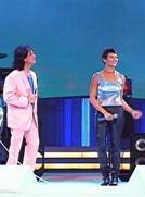 Roberto Carlos Especial de 1994 (Roberto Carlos Especial de 1994)