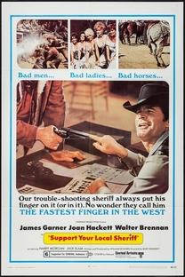 Uma Cidade Contra o Xerife - Poster / Capa / Cartaz - Oficial 1