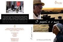 O Papel e o Mar - Poster / Capa / Cartaz - Oficial 1