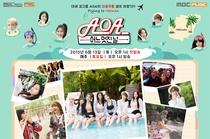 AOA's One Fine Day - Poster / Capa / Cartaz - Oficial 2