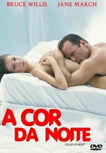 A Cor da Noite - Poster / Capa / Cartaz - Oficial 5