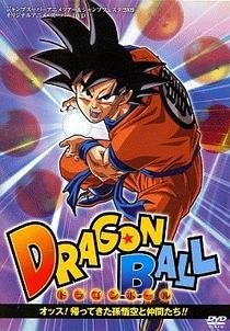 Dragon Ball: O Retorno de Goku e Seus Amigos!! - Poster / Capa / Cartaz - Oficial 2