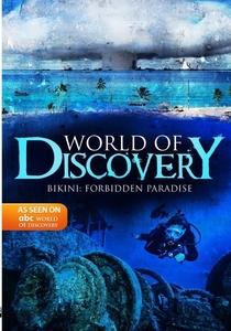 (ABC) Mundo da Descoberta - Poster / Capa / Cartaz - Oficial 4