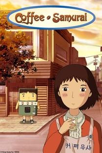 Watashi no Coffee Samurai: Jihanki Teki na Kareshi - Poster / Capa / Cartaz - Oficial 2