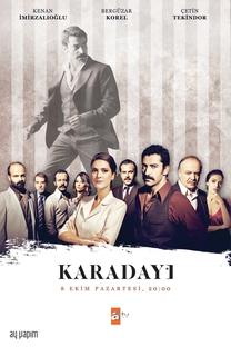 Karadayi  - Poster / Capa / Cartaz - Oficial 1