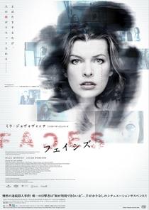Visões de um Crime - Poster / Capa / Cartaz - Oficial 3