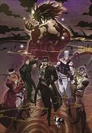 Jojo's Bizarre Adventure: Stardust Crusaders Egypt Arc (ジョジョの奇妙な冒険 スターダストクルセイダース エジプト編)