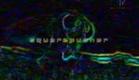 AMP mtv abertura 1999