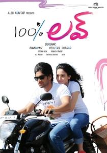 100% Love - Poster / Capa / Cartaz - Oficial 1