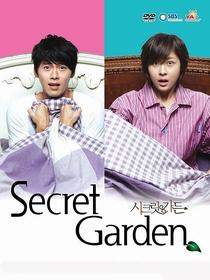 Secret Garden - Poster / Capa / Cartaz - Oficial 5
