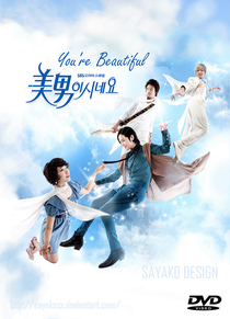 You're Beautiful - Poster / Capa / Cartaz - Oficial 8