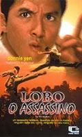 Lobo - O Assassino - Poster / Capa / Cartaz - Oficial 1