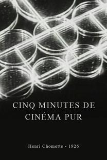 Cinco Minutos de Cinema Puro - Poster / Capa / Cartaz - Oficial 1