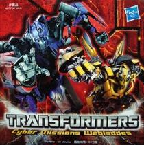 Transformers: Missão Cyber - Poster / Capa / Cartaz - Oficial 1