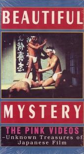 Um Belo Mistério: A Lenda do Grande Pênis - Poster / Capa / Cartaz - Oficial 1