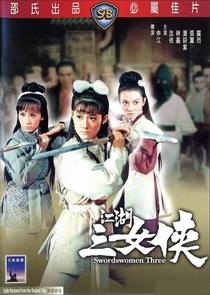 Swordswomen Three - Poster / Capa / Cartaz - Oficial 1