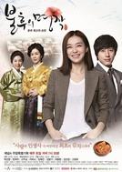Immortal Classic (Bulhuui Myeongjag)