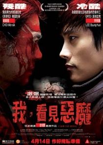 Eu Vi o Diabo - Poster / Capa / Cartaz - Oficial 6