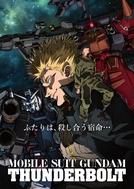Mobile Suit Gundam Thunderbolt (機動戦士ガンダム サンダーボルト)