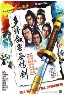 O Espadachim Sentimental - Poster / Capa / Cartaz - Oficial 1