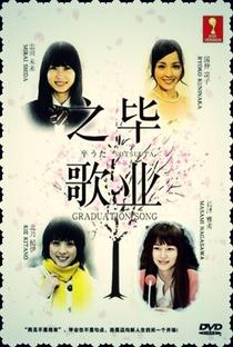 Sotsu Uta - Poster / Capa / Cartaz - Oficial 2